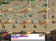 如果高级战士选择使用烈火技能来秒杀了其他的玩家的话